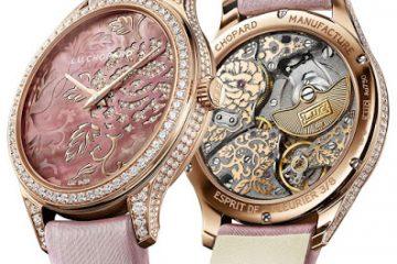 35mm Ladies' Chopard L.U.C XP Esprit de Fleurier Peony Watch Replica