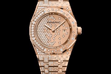 Royal Oak Quartz Rose Gold Dial Ladies' replica watch