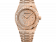 Royal Oak Quartz Rose Gold Dial Ladies' replica watch