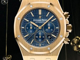 Yellow Gold Audemars Piguet Royal Oak Chronograph 26320BA.OO.1220BA.02