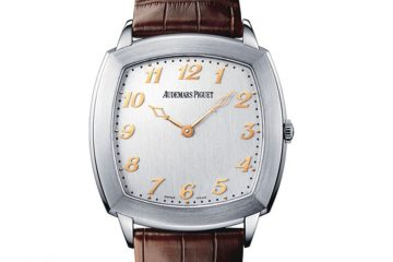 Extra-Thin Audemars Piguet Tradition Replica