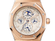 Audemars Piguet Royal Oak Equation of Time copy watches