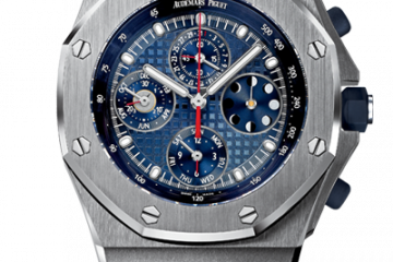 AP Royal Oak Offshore Chronograph Perpetual Calendar replica